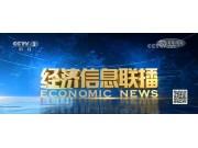 央视财经频道曝光安徽省颍上县农机以旧翻新,已形成黑色产业链!