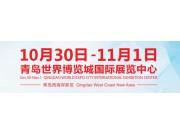 关于邀请参观2019中国国际农业机械展览会的函
