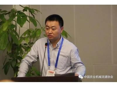 2020新疆农业机械博览会新闻发布会在青岛召开