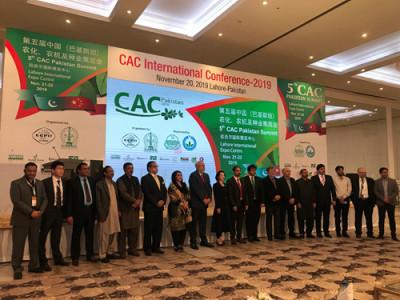 第五届CAC巴基斯坦农机峰会开幕 构建中巴国际产能合作新格局