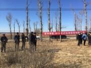 宗申灌木收获机现场演示会成功举办