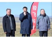无人机播种助红原县建立脱贫攻坚持续动力