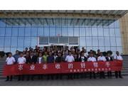 靠高科技实力征服用户  南疆50位采棉机用户参观考察铁建高端采棉机