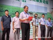 """农机地头展走进""""中国花生之乡""""河北滦州"""