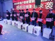 郑州中联喜迎开门红:一场推介会卖出上百台花生捡拾收获机