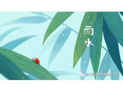 春雨至 万物生|春耕利器推荐之道依茨法尔CD2104拖拉机