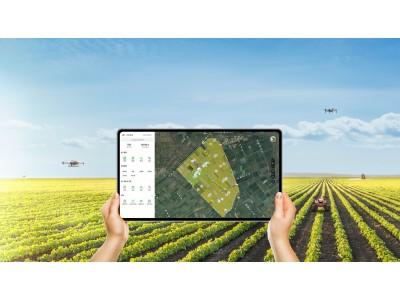 战略合作升级,拜耳与极飞布局东南亚及巴基斯坦地区智慧农业