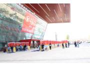 2015中国国际农业机械展览会(青岛农机展会)图集(一)