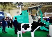 2016武汉国际农机展五征集团产品风采