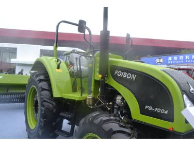 弗雷森fs-954拖拉机图片