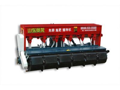 山东奥龙2BXFS-240旋耕施肥播种机