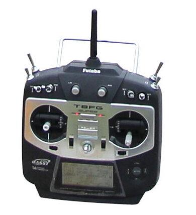 埃森无人机遥控器产品特点