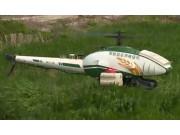 天鹰WZ-3N智能农用植保机