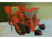 2BMQYF-2/2玉米气吸免耕施肥播种机