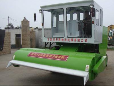 鑫农4LSC-300型牧草种子收获机