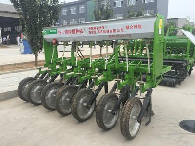 鑫农2B系列牧草播种施肥机