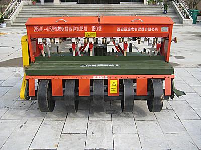 亚澳2BMG-4/5(180)免耕播种机