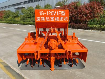 五征1G-120V1F型旋耕施肥起垄机(单垄)