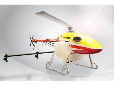 高科新农-高新-S40单旋翼电动农用无人机(载荷:20L)