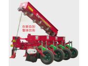 2BCF-4D型免耕播种机