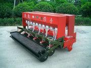 SGT-200Z10A8旋耕施肥播种机