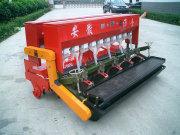 SGT-220Z11A8旋耕施肥播种机