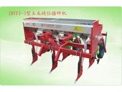 华联丰龙2BYFJ-3型盘式玉米免耕播种机