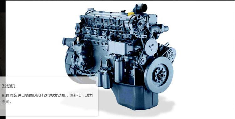 雷沃欧豹P3004-N拖拉机价格、补贴、视频、图片、哪里有卖的、经销商  雷沃欧豹P3004-N轮式拖拉机产品特点: 作业高效 •变速箱档位40+40动力换档,档位速度匹配丰富,作业效率更高; •后悬挂装置为标准备III类三点悬挂 ,可选装IV类悬挂,下拉杆采用快速挂接装置,采用下拉杆拉力传感耕深控制系统,耕深更加均匀; •可选装前悬挂,前PTO装置,配套各种前置机具,满足多种作业需求; •主要控制系统采用液压电控制装置,操作方便、灵活。 技术先进 •配套