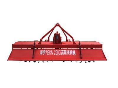 荣宇1GKN-250高箱旋耕机