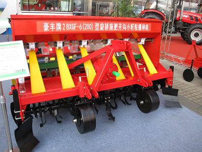豪丰2BXGF-6(200)旋耕施肥播种机