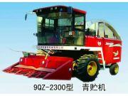 9QZ-2300青储机