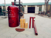 fx系列养殖用热风炉