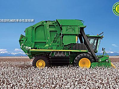约翰迪尔CP690自走式打包摘棉机