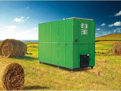 中联谷王DE系列环保节能型热风炉