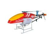 A001-DZ16电动单旋翼无人机