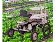 ENEPVH2蔬菜移植机