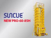 NEW PRO60-85H粮食烘干机