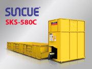 SKS-580C干燥机