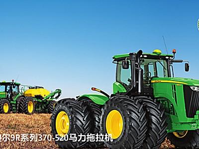 约翰迪尔9R-9370R拖拉机