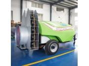 瓦力农装3WFQ-1600牵引式风送喷雾机