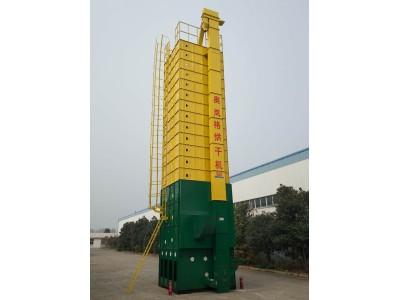 奥岚格5H-20H循环谷物干燥机