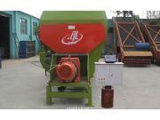 宾利达9TMRW-5饲料搅拌机
