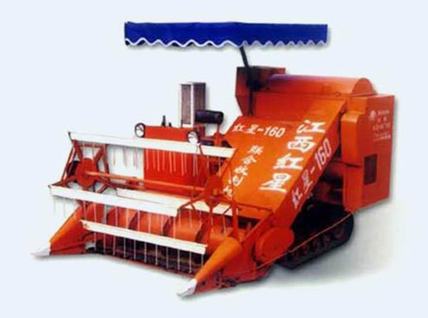 红星160自走式稻麦联合收割机