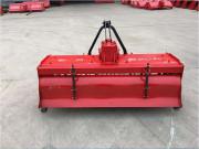 1GQN-150旋耕机