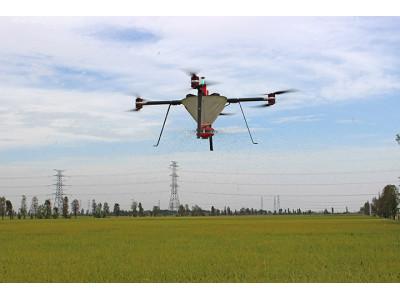 珠海羽人谷上飞20L多功能农业无人机(短轴)