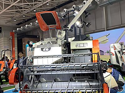 久保田4LZ-4A8(PR01008Q)全喂入式联合收割机