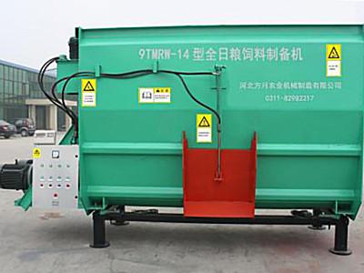河北方月9TMRW-14全日粮饲料制备机