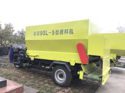 华昌机械9SL-5饲料撒料机