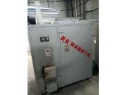 5HG-0.7烘干机