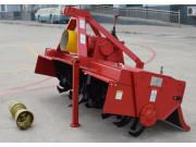 1GKNB-210旋耕机